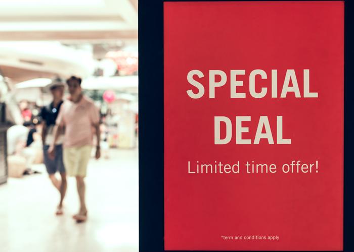 marketing funnel advertisement